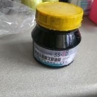 SS9B黑色矽油膏