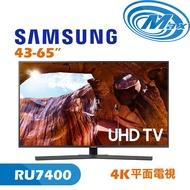SAMSUNG三星 43-65吋 4K平面電視 RU7400