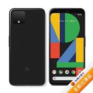 Google Pixel 4 6G/64G 5.7吋智慧手機(純粹黑)【全新出清品】(贈滿版保貼+犀牛盾防護殼)