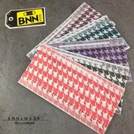 BNNxMASK 平面F千鳥格紋三層防塵拋棄式口罩 50入 成人