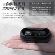 QCY  T1 T1C 5.0 藍芽耳機 耳機 運動耳機 真無線 TWS 迷你藍芽耳機