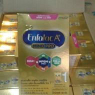Enfalac เอนฟาแลค สูตร 1 ขนาดทดลอง 160 กรัม อายุยาว 08/12/2021