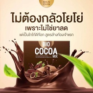 Bio Cocoa [Viral TikTok Slimming Drink]