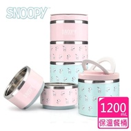 【SNOOPY 史努比】馬卡龍三層#304不銹鋼保溫餐盒組(1200mL)