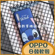 (附掛繩)OPPO Reno標準 10倍變焦 Z Reno2Z 手機殼 卡通殼 貓咪 保護套 全包邊軟殼 日韓浮雕殼