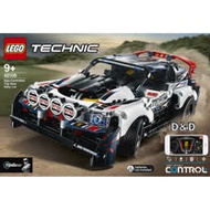 樂高積木 LEGO《 LT42109 》科技 Technic 系列 - Top Gear 拉力賽車