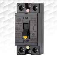 含稅發票價 士林 NV-BF 2P 30A (適用15A.20A) 小型化 漏電斷路器 無熔絲開關 ELB NVK