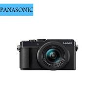 Panasonic DC-LX100 II LX100 MRAK II 公司貨 全新 免運 二代