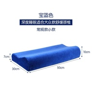 Memory Foam Space Memory Foam Pillow Wave Pillow Adult Care Cervical Pillow Health Sleep Pajama Single Person Pillow