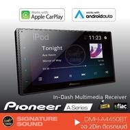 Pioneer DMH-A4450BT จอติดรถยนต์ จอ pioneer Apple CarPlay และ Android Auto จอ2din เครื่องเสียง pioneer เครื่องเสียงรถยนต์