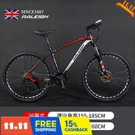 British Lanling RALEIGH bicycle variable speed 24/26 mountain bike male fitness female light riding commuting 24/27/30 speed 24-speed spoke wheel black and red 26 inches