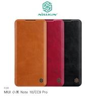 NILLKIN MIUI 小米 Note 10/CC9 Pro 秦系列皮套