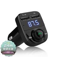 【24H快速出貨 HD5車用藍芽MP3播放器】藍芽USB播放音樂 一鍵通話 支援三種播放音樂 可支援32G記憶卡 USB