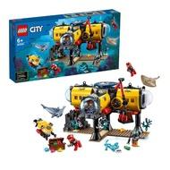 【LEGO 樂高】城市系列 海洋探索基地 60265 探險 潛水艇(60265)