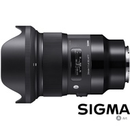 SIGMA 24mm F1.4 DG HSM Art for L-Mount / 接環 (公司貨)