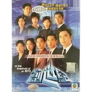 Hong Kong TVB Drama DVD At The Threshold Of An Era 創世紀 (1999)