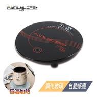 【FL生活+】USB恆溫加熱暖杯墊 保溫杯墊 保溫碟 杯墊 加熱杯墊 保溫器