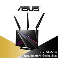 【ASUS 華碩】ROG Rapture GT-AC2900 AC2900 WiFi 電競路由器 無線分享器 全新品公司貨