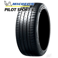 米其林 MICHELIN PS4 205/45/17 特價4500 PS4 CSC3 CP7 RE003 PS3 UC6