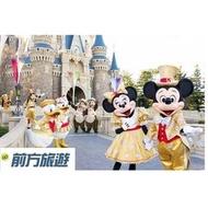 【前方旅遊】 東京迪士尼門票 電子門票二日劵