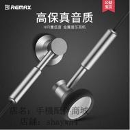 Remax/睿量 305M入耳塞式耳機有線控平頭帶麥話筒通用金屬耳機蘋果x安卓oppo通用vivo原裝正品運動跑步重低音