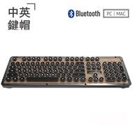 AZIO RETRO CLASSIC ELWOOD BT 核桃木復古打字機鍵盤 PC/MAC(藍芽無線版) 原廠認證