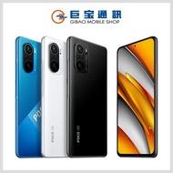 POCO F3 6+128/8+256GB 手機單機 送半年內螢幕1次維修 全新台灣公司貨