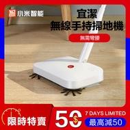 小米有品 宜潔無線手持掃地機  YE-01 便攜式掃地機 電動掃地拖把 小米有品 充電拖把 輕鬆掃拖地機 手持無線掃地機