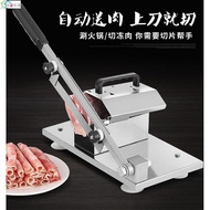 Automatic Meat Lamb Slicer Household Manual Meat Slicer Commercial Cut