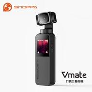 【SNOPPA 隨拍】Vmate 口袋三軸雲台相機(公司貨)