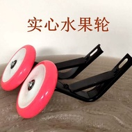 Children s bicycle accessories auxiliary wheel 12 14 16 18 20 inch baby carriage side folding bike support
