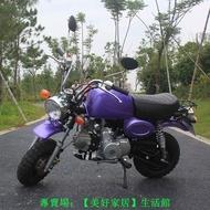 【精品】迷你摩托車復古小猴子小越野迷你成人汽油小型跑車小高賽小摩托車