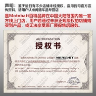 ﹍≉BMW 800cc F800ST, GS, GT, R, ADV 08-16 motorcycle battery 12V lithium battery