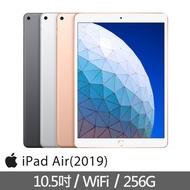 Apple iPad Air 3(2019) Wi-Fi 256GB