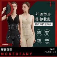 ❀美人計❀新品!!!塑身衣 收腹衣 束身衣 連體衣 收腹提臀 養護 美體衣 塑形衣 修身顯瘦