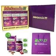 統一 健康3D 90錠 * 3罐禮盒提袋組 (健康食品降低膽固醇+調節血糖雙效認證)