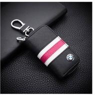【小z汽車精品】寶馬 BMW 鑰匙 真皮鑰匙 鑰匙套 鑰匙圈 鑰匙包 鑰匙皮套 鑰匙扣 X1 X3 X4 X5 X6