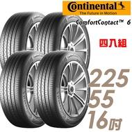 Continental 馬牌 ComfortContact CC6輪胎_四入_225/55/16(車麗屋) 廠商直送