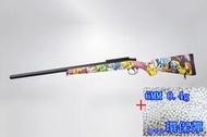 BELL VSR 10 狙擊槍 手拉 空氣槍 彩色 + 0.4g 環保彈 (MARUI規格BB槍BB彈玩具槍長槍模型槍