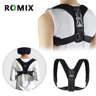 【kingkong】ROMIX 背背佳 駝背矯正帶 學生兒童成人改善駝背矯正神器 矯姿背帶 防駝背心(矯正帶)