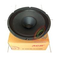 Speaker 12 Inch ACR 1240-PA Classic Full Range / ACR 1240 PA Fullrange