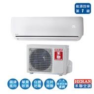 【HERAN 禾聯】2-4坪 R410A一級變頻冷暖型空調HI-G23H/HO-G23H(送基本安裝)