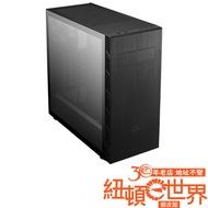 Cooler Master 酷碼 MB600L V2 ATX 電腦機殼 KG5NS00 可裝光碟機  /紐頓e世界