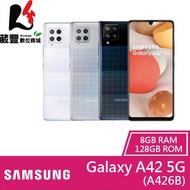 Samsung Galaxy A42 5G (8G/128G) 6.6吋 智慧型手機【贈多重好禮】【葳豐數位商城】