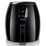 Philips飛利浦 健康氣炸鍋 HD9240