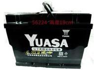 § 99電池 § 56224 smf 現代新款ELANTRA湯淺 YUASA 汽車電瓶55566 56220加強62安培