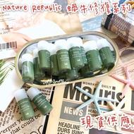 Nature Republic 蝸牛修復精華系列 化妝水 乳液 小樣 旅行組 正品 現貨 門市購買 韓國 保濕 滋潤
