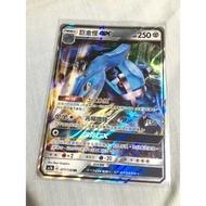 Pokemon 寶可夢 巨金怪 PTCG 閃卡 GX TCG 卡牌 卡片