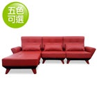 MOFA極簡工藝風舒適獨立筒沙發(3L)