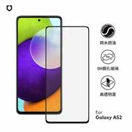 犀牛盾 Samsung Galaxy A52(4G/5G) 9H 3D滿版玻璃保護貼